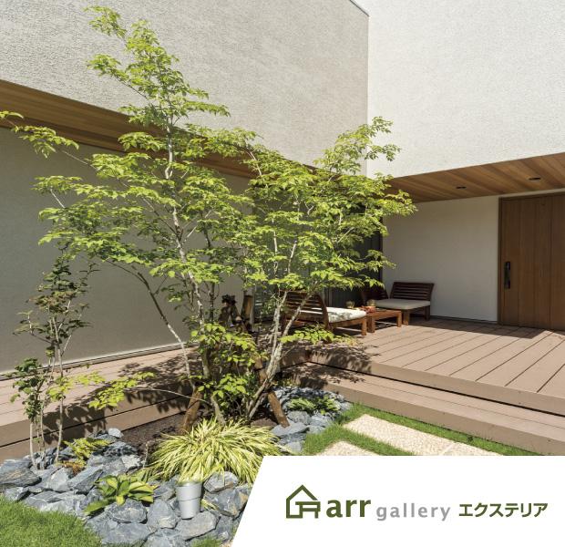 arr gallery X exterior