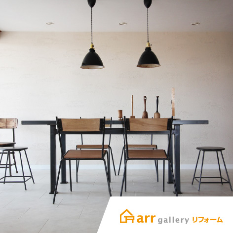 arr galleryの分譲住宅