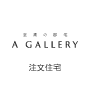 A GALLERY