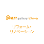 arr gallery X reform