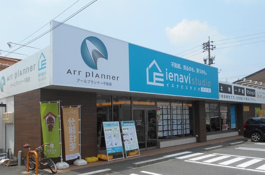 アールプランナー不動産 中川店
